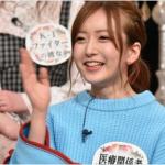 須藤凜々花、総選挙での結婚宣言の裏側を告白!噂の彼氏との馴れ初めをテレビで公開!入籍はいつ?