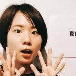 真魚(まお)【女優】本名やプロフィール!出演作品やCMも調査!