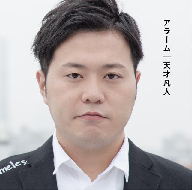 新井浩文に似てる俳優は?遠藤要やエハラマサヒロにそっくり?画像で比較!